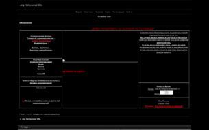 Скриншот сайта Жизнь звезд