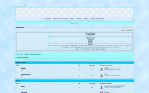 Скриншот сайта Winx 4 Season