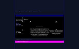Скриншот сайта Монохромный фактор