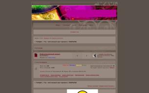 Скриншот сайта Ты - мой личный сорт ...