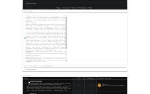 Скриншот сайта Трансформеры - ролевая игра