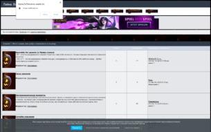 Скриншот сайта Ролевая по Лейне