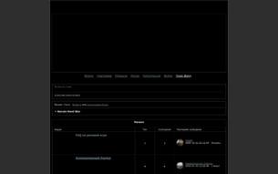 Скриншот сайта Ролевая по наруто Naruto-Devil War