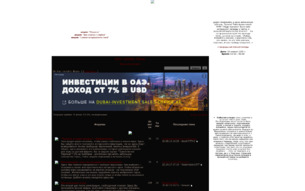 Скриншот сайта Мерлин. Держи магию в секрете