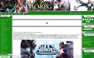 Скриншот сайта The MMORPG site