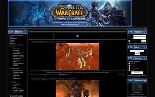 Скриншот сайта Информационный WoW портал