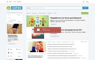 Скриншот сайта Doomsday: 2012