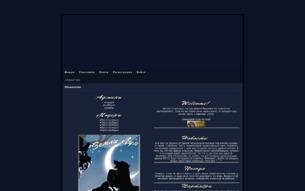 Скриншот сайта Земли Лун