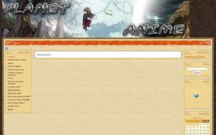 Скриншот сайта Planet anime