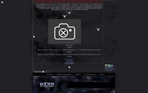 Скриншот сайта Новолуние
