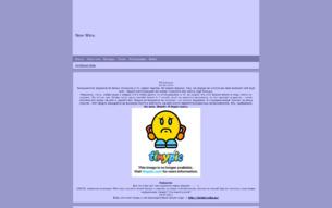 Скриншот сайта Новая история Алфеи