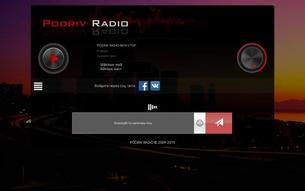 Скриншот сайта Underworld MU
