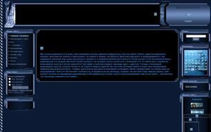 Скриншот сайта Fantesy anime. Три мира - одна история