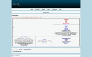 "Скриншот сайта Школа ""Ritsuko"""