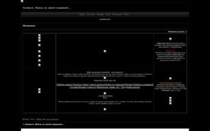 Скриншот сайта Анимаги. Жизнь по своим правилам