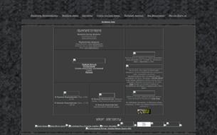 Скриншот сайта Два королевства