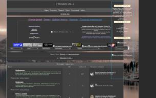 Скриншот сайта Ролевая по Наруто: Shinobie's Life