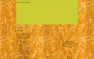 Скриншот сайта Мустанги - дети свободы