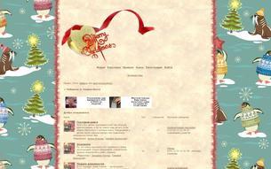 Скриншот сайта Тибидохс - теория хаоса