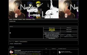 Скриншот сайта Наруто - свободная жизнь