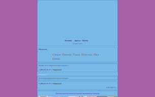 Скриншот сайта Вселенная Bleach