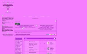 Скриншот сайта Witch - новое поколение стражниц