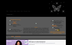 Скриншот сайта Новый мир Bleach