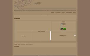 Скриншот сайта Элладия
