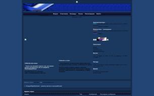 Скриншот сайта Arzgulhightschool - школа магии и волшебства!