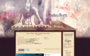 Скриншот сайта Pandora Hearts RPG