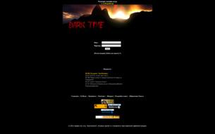 Скриншот сайта Тёмные времена: проект 2060