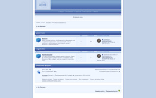 Скриншот сайта Вперёд вороны