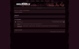 Скриншот сайта Empire of vampire