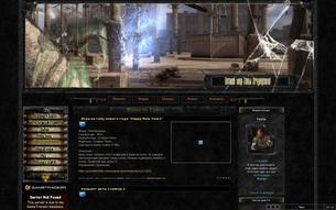 Скриншот сайта На огоньке у греховцев