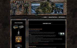 """Скриншот сайта Ролевая игра """"Сталкер"""""""