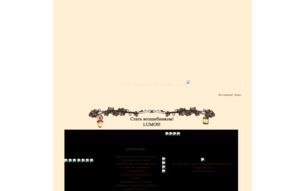�������� ����� Yours fantasy world