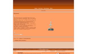 Скриншот сайта FRGP: Tibidohs. New love story