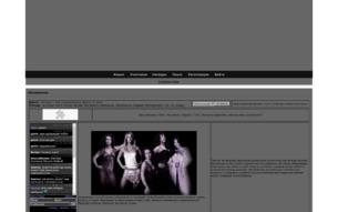 Скриншот сайта Зачарованные возвращение
