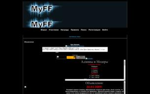 Скриншот сайта Дети Вавилона. Начало
