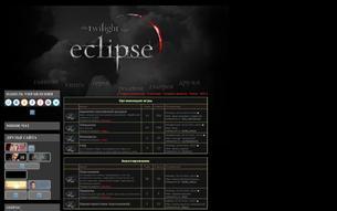 Скриншот сайта Vampire love