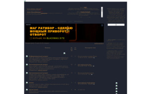 Скриншот сайта Enigma. Art сollege