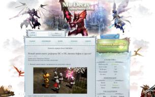 Скриншот сайта Mu Decay