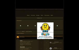 Скриншот сайта Клан Носферату