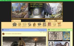Скриншот сайта Сайт для толкинистов