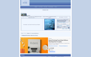 Скриншот сайта Мефодий Буслаев и шкатулка Хаоса