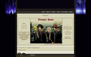 Скриншот сайта Вамми-Хауз: обитель гениев