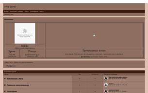 Скриншот сайта Мир Духов