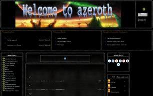 Скриншот сайта Azeroth WoW
