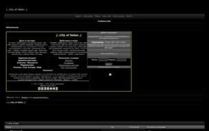 Скриншот сайта City of fallen