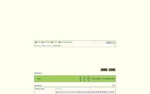 Скриншот сайта Трилесье